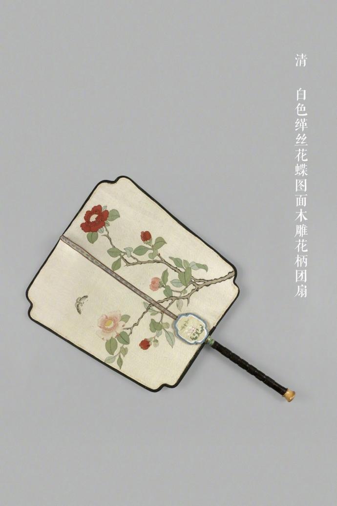 清宫各式刺绣团扇欣赏