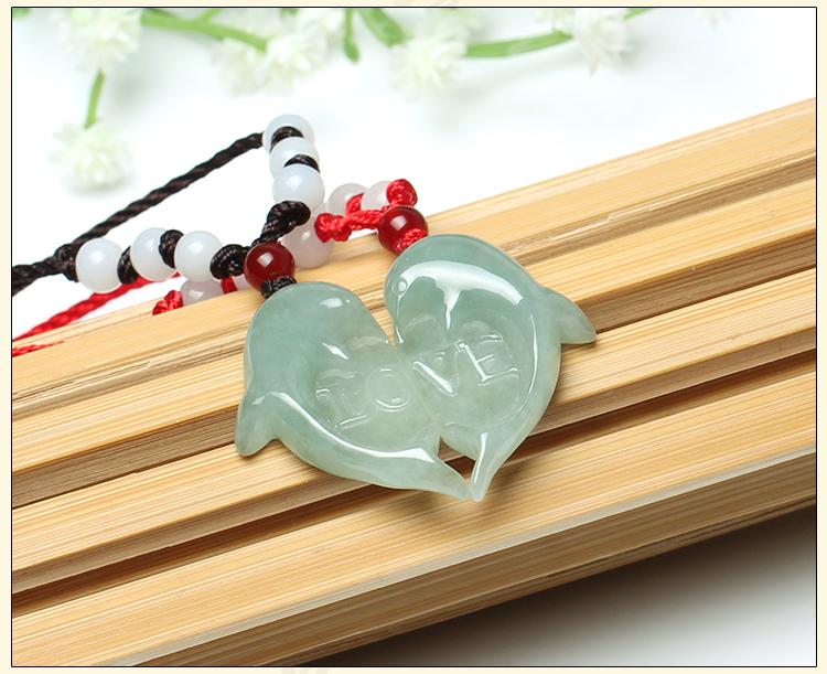 一对玉石翡翠心心相印海豚LOVE情侣吊坠玉佩