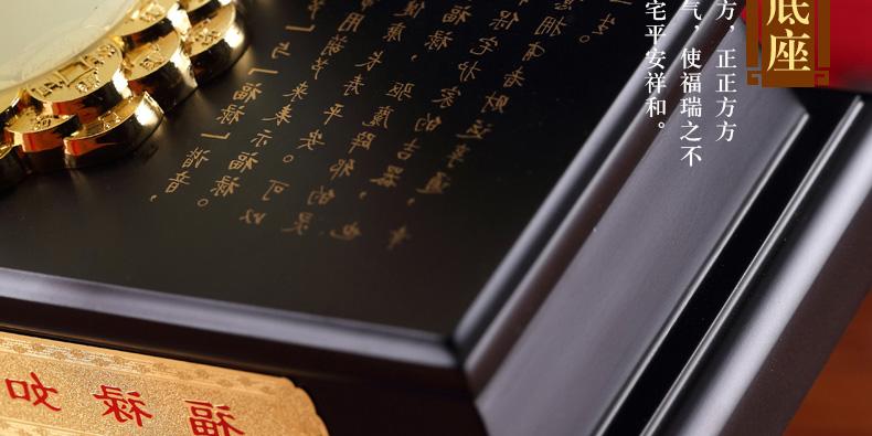 琉璃玉福禄如意葫芦招财吉祥装饰品摆件