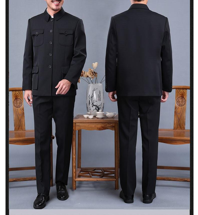 经典国风男士中山装外套