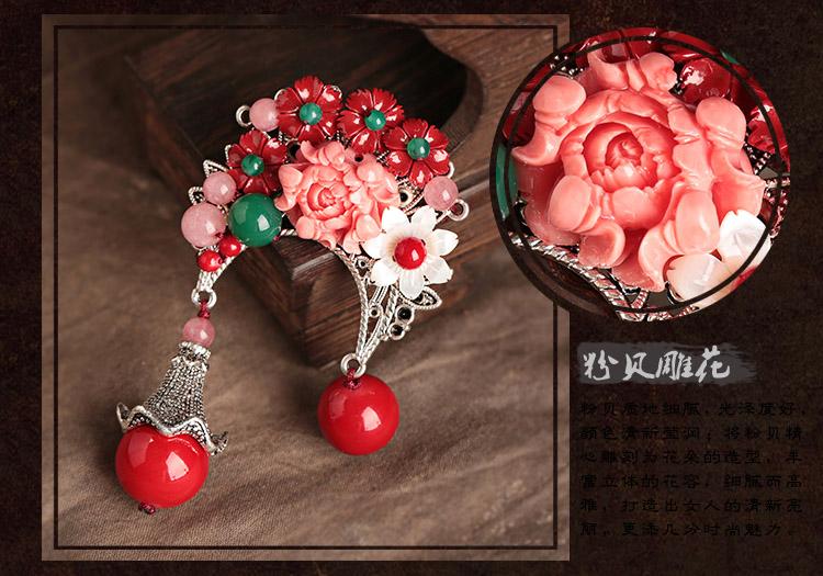 贝壳花朵古典古典风胸针,复古风胸花
