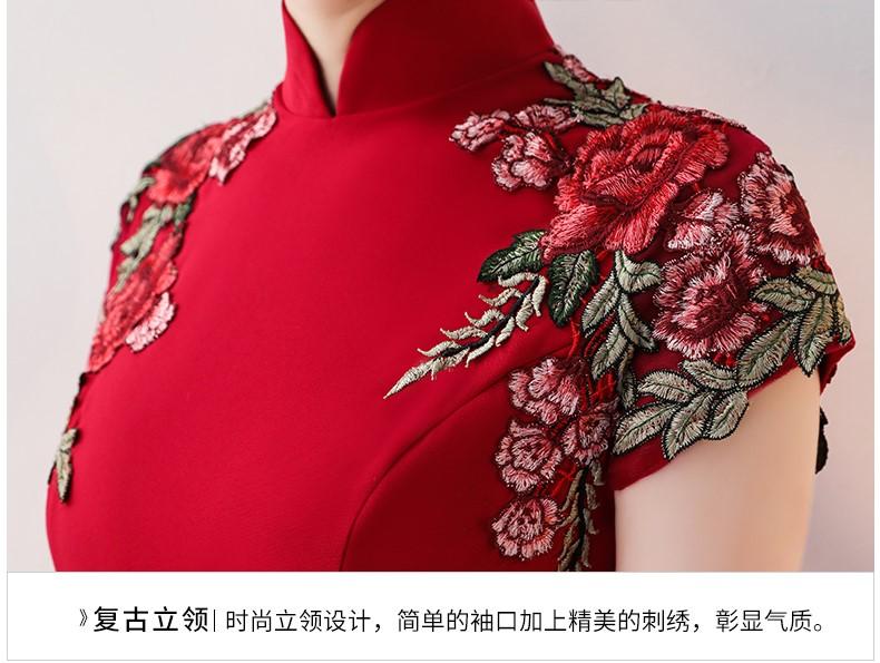蕾丝花朵中式礼服,性感鱼尾晚礼服