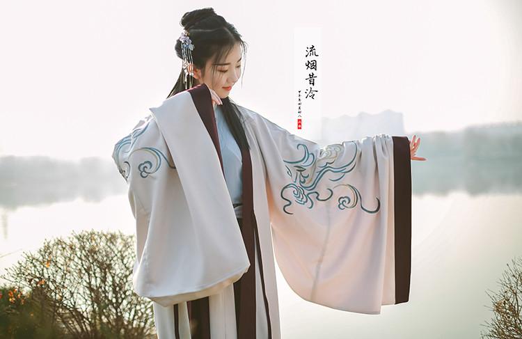 传统汉服男女鹤氅衣裳绣花刺绣【长恭】