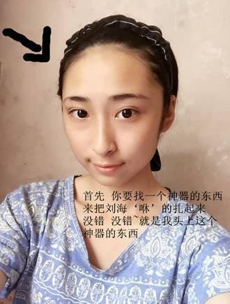 【汉服妆容】汉服桃花妆实用技法-图片3