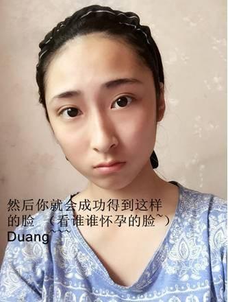 【汉服妆容】汉服桃花妆实用技法-图片5