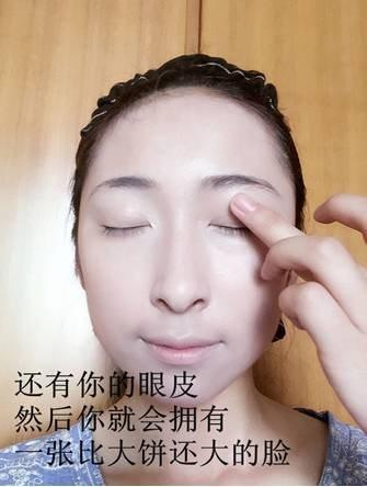 【汉服妆容】汉服桃花妆实用技法-图片10