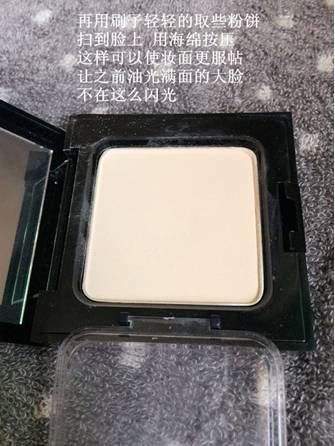 【汉服妆容】汉服桃花妆实用技法-图片13