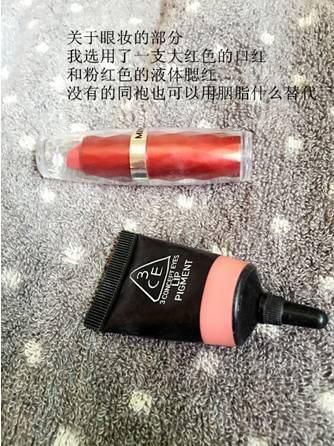 【汉服妆容】汉服桃花妆实用技法-图片16