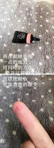 【汉服妆容】汉服桃花妆实用技法-图片18