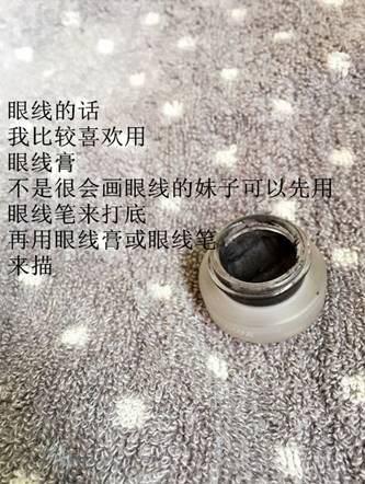 【汉服妆容】汉服桃花妆实用技法-图片20