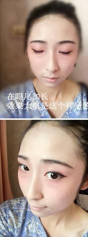 【汉服妆容】汉服桃花妆实用技法-图片21