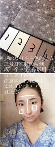 【汉服妆容】汉服桃花妆实用技法-图片22