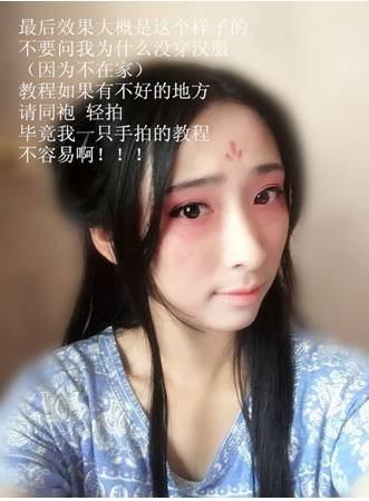 【汉服妆容】汉服桃花妆实用技法-图片26