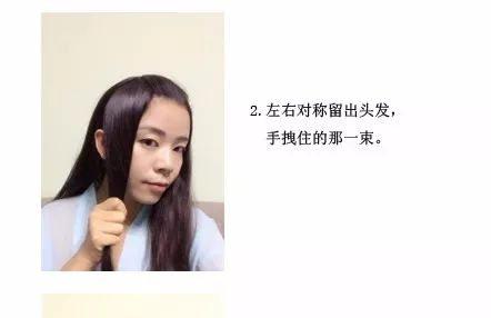 【汉服发型】娇俏的双辫子发型-图片3