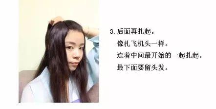 【汉服发型】娇俏的双辫子发型-图片4