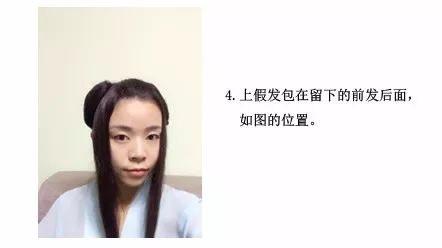 【汉服发型】娇俏的双辫子发型-图片5