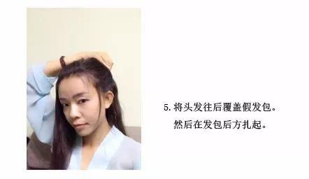 【汉服发型】娇俏的双辫子发型-图片6