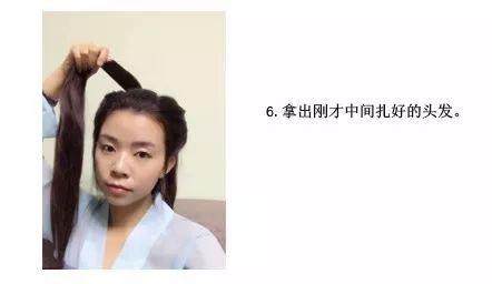 【汉服发型】娇俏的双辫子发型-图片7