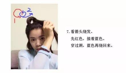【汉服发型】娇俏的双辫子发型-图片8