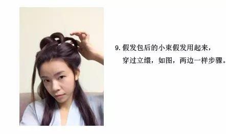 【汉服发型】娇俏的双辫子发型-图片10