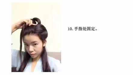 【汉服发型】娇俏的双辫子发型-图片11