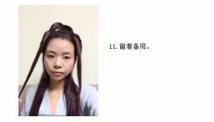 【汉服发型】娇俏的双辫子发型-图片12