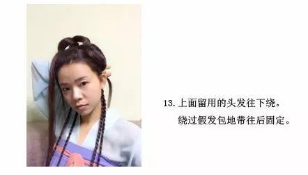 【汉服发型】娇俏的双辫子发型-图片14