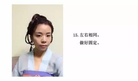 【汉服发型】娇俏的双辫子发型-图片16