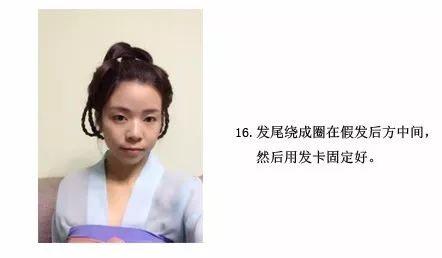 【汉服发型】娇俏的双辫子发型-图片17