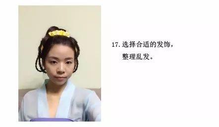 【汉服发型】娇俏的双辫子发型-图片18