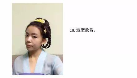 【汉服发型】娇俏的双辫子发型-图片19