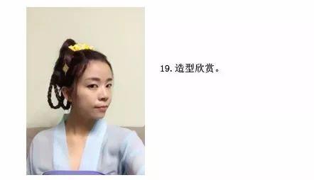 【汉服发型】娇俏的双辫子发型-图片20