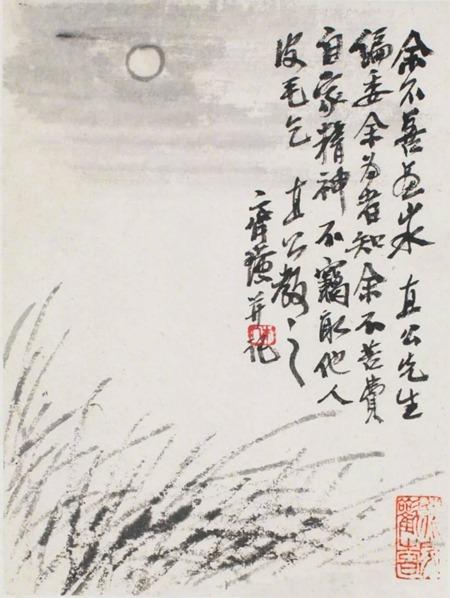 齐白石作品集合(90张),齐白石国画作品欣赏