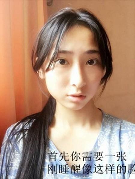 【汉服妆容】汉服桃花妆实用技法-图片1
